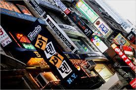 Korea Town 2
